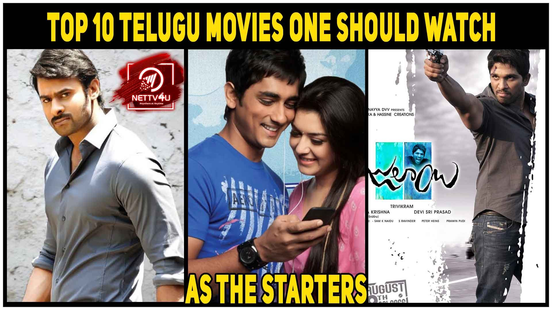 Top 10 Telugu Movies One Should Watch As The Starters