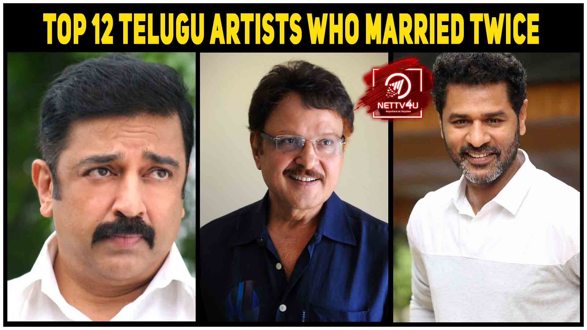 Top 12 Telugu Artists Who Married Twice