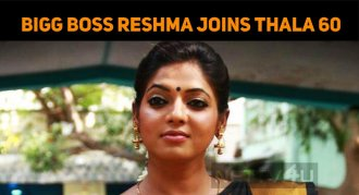 Bigg Boss Reshma In Thala Ajith's Next!