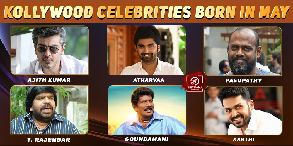 Top Kollywood Celebrities Who Were Born in May