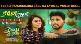 Tenali Ramakrishna BA BL 1st Lyrical Video Will..