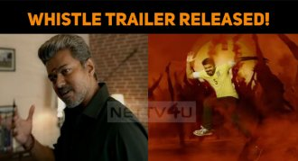 Whistle Trailer Released!
