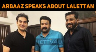 It's A Golden Opportunity To Play With Mohanlal..