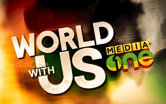 World With Us