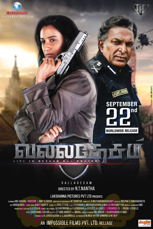 Valla Desam Tamil Movie Attractive Posters Tamil Gallery