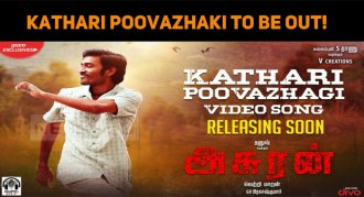 Kathari Poovazhaki Video From Asuran To Be Out!..