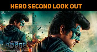The Expected Look - Hero Second Look Out!