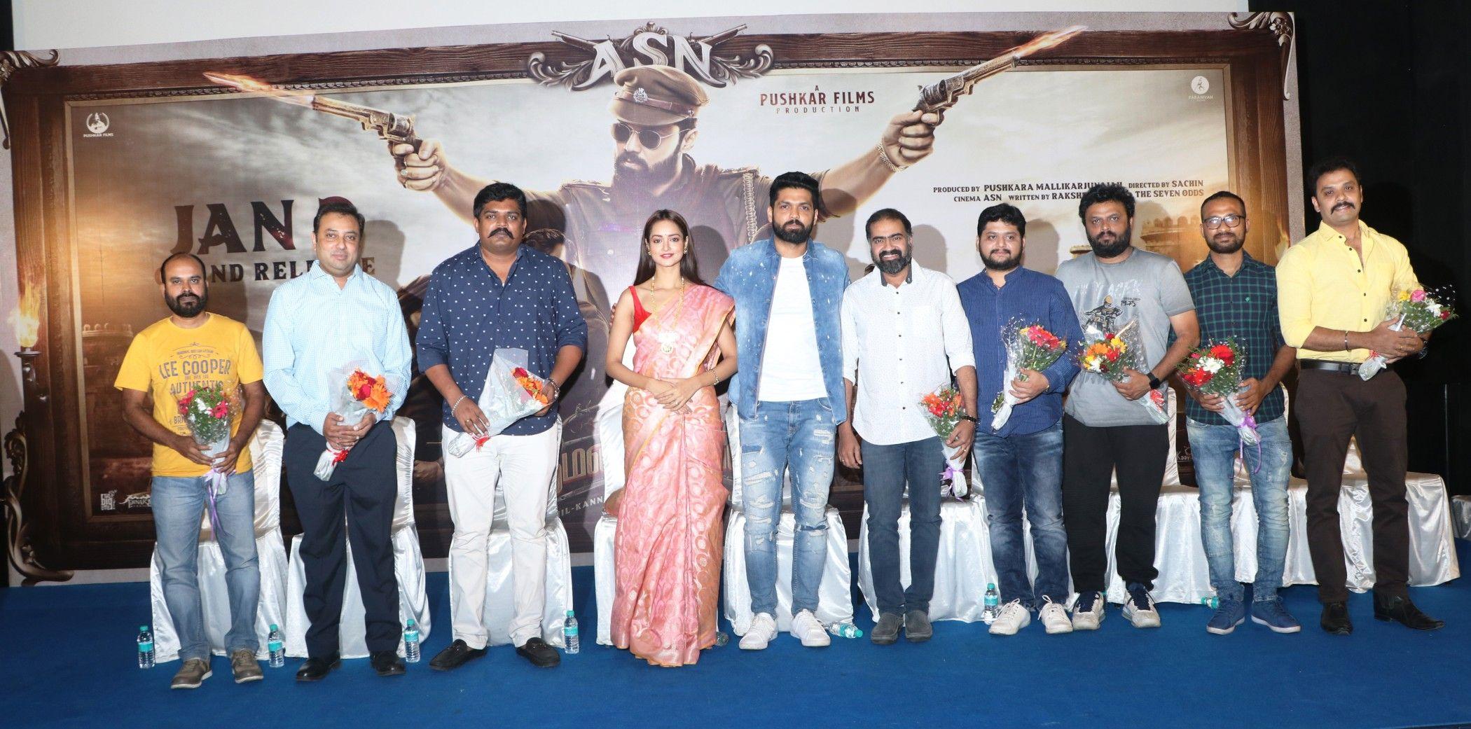 Pushkar Films Pushkara Mallikarjunaiah Presents Avane Srimannarayana Press Meet Stills Tamil Gallery