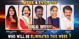 Bigg Boss Season 3 - Tamil - Week(4) Elimination