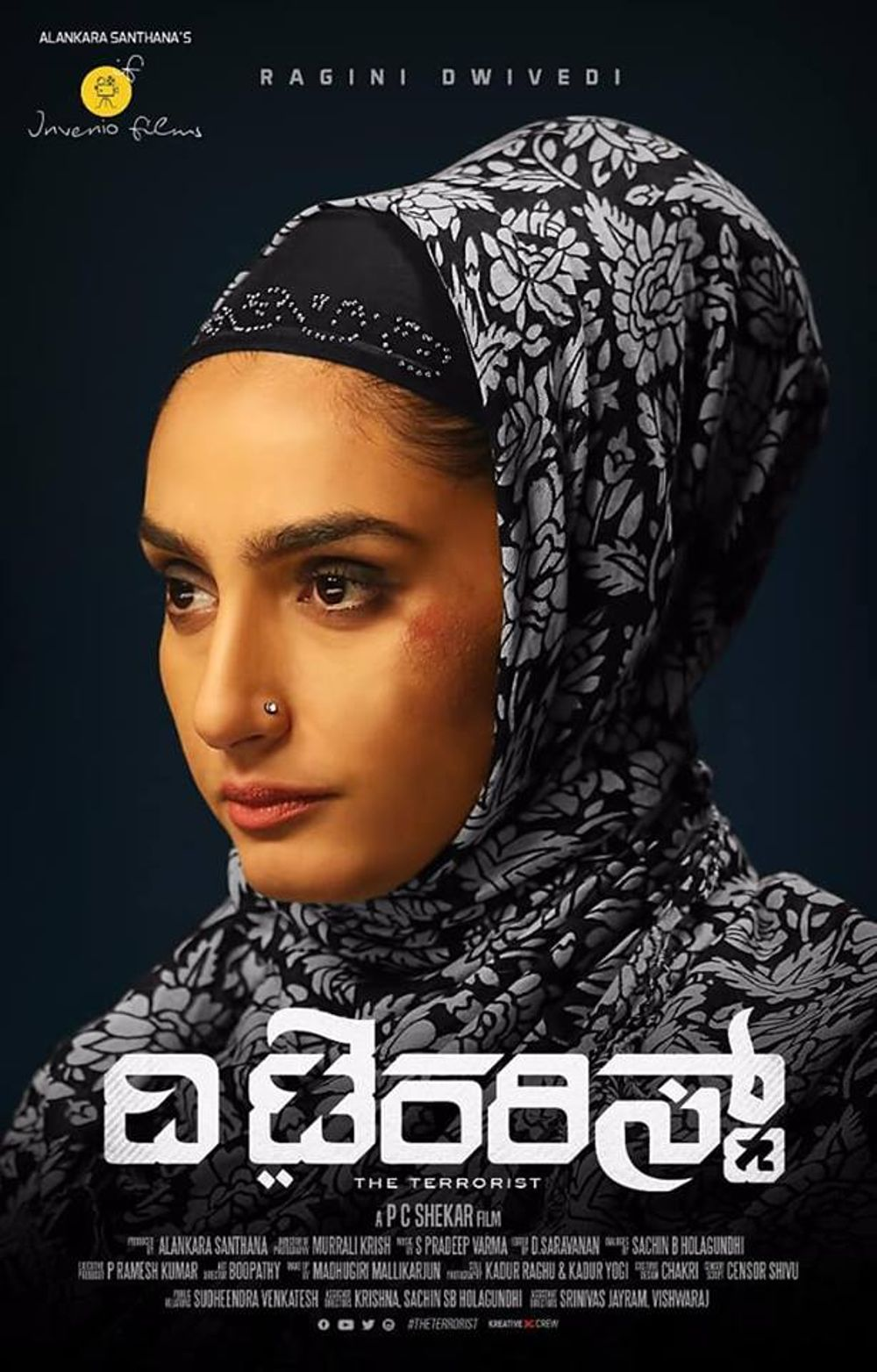 The Terrorist Movie Review