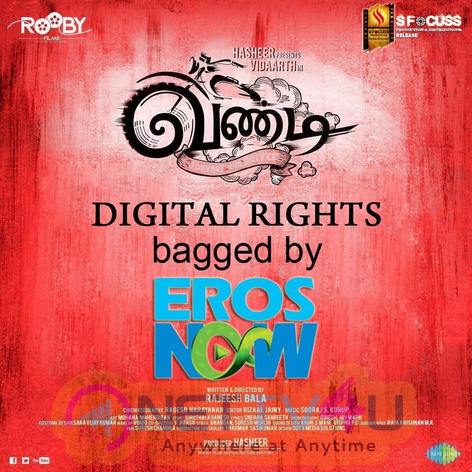 Vandi Movie Posters Tamil Gallery