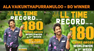 Ala Vaikunthapurramuloo – Box Office Winner