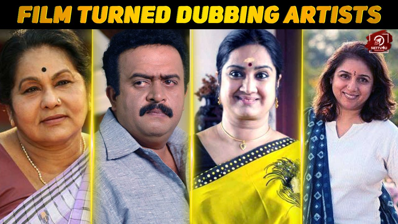 List Of The Best And Most Talented Dubbing Artists, Mollywood