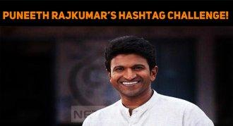 Puneeth Rajkumar's Hashtag Challenge!