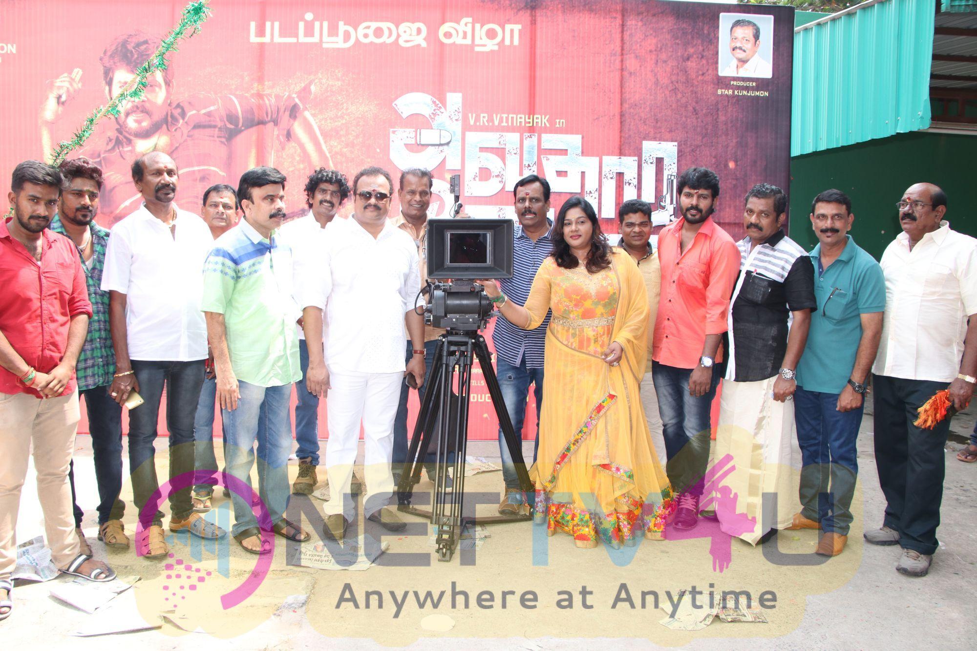 Avathara Vettai Tamil Movie Pooja Stills Tamil Gallery