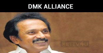 DMK Alliance To Have A Discussion Session!