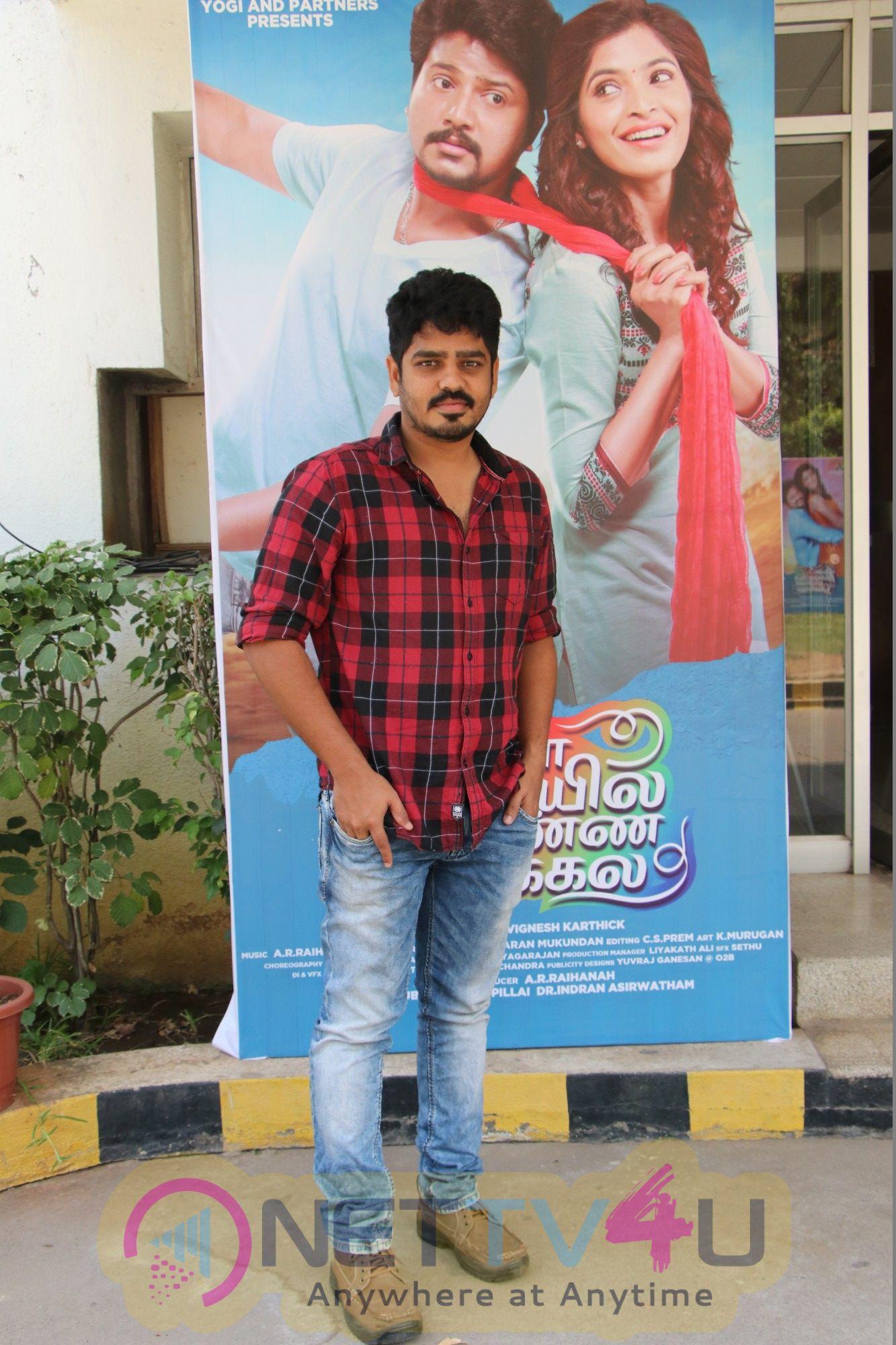 Yenda Thalaiyila Yenna Vekkala Movie Press Meet Pics Tamil Gallery