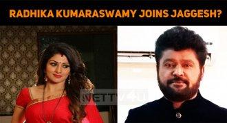 Radhika Kumaraswamy Joins Jaggesh?