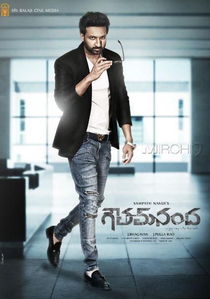 Gautham Nanda Movie Review