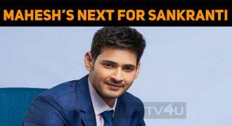 SSMB 26 Will Be A Sankranti 2020 Release!
