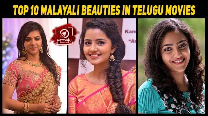 Top 10 Malayali Beauties In Telugu Movies