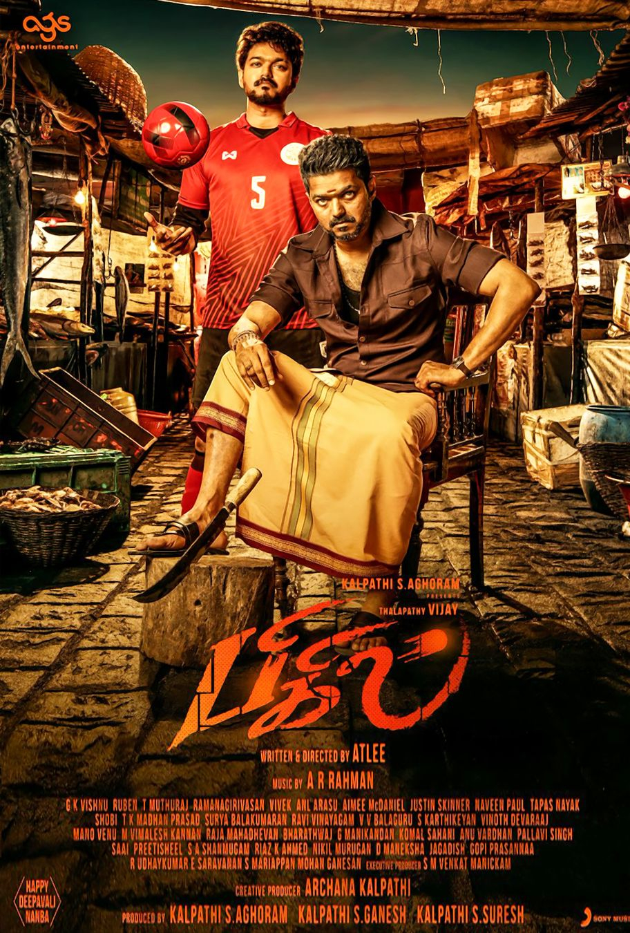 Bigil Poster Wallpaper For IOS & Android Tamil Gallery