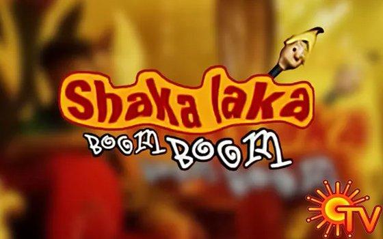 shaka laka boom boom all episodes free download in tamil