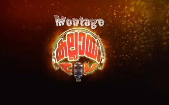 Montage Kallayi FM