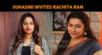 Suhasini Invites Rachita Ram To Tamil!