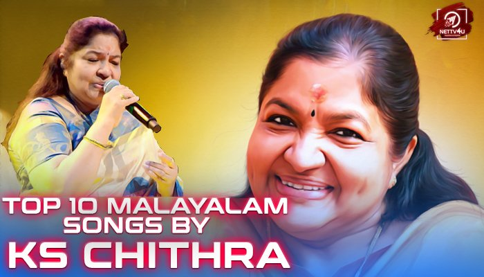 Top 10 Malayalam Songs Sung By K S Chithra Latest Articles Nettv4u Bhatke panchi full video song (hd) | main prem ki diwani hoon | k.s.chitra hindi songs. top 10 malayalam songs sung by k s