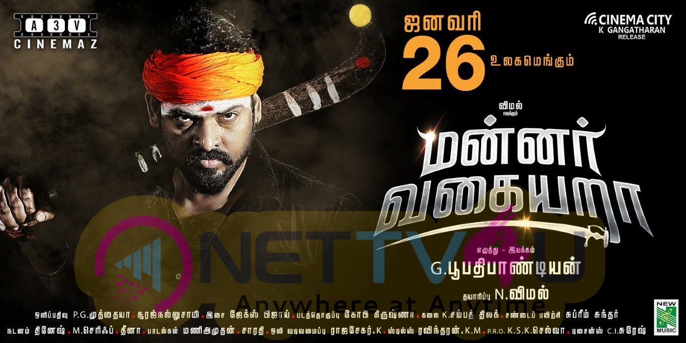 Mannar Vagera Movie Release Date Posters Tamil Gallery