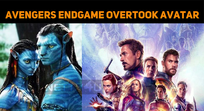 Now, Avengers Endgame Is The World's Top Box Office Collector! | NETTV4U