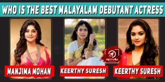 Who Is The Best Malayalam Debutant Actress ?