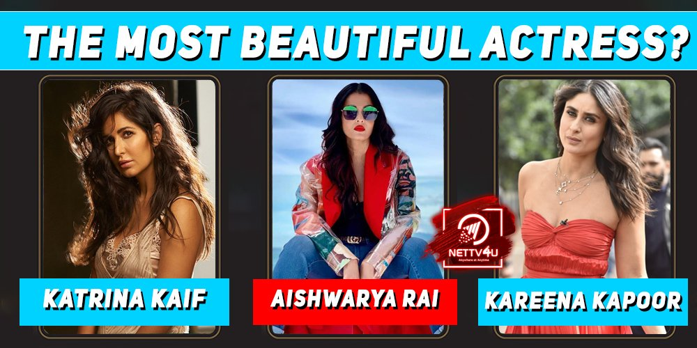 Who Is The Most Beautiful Actress?