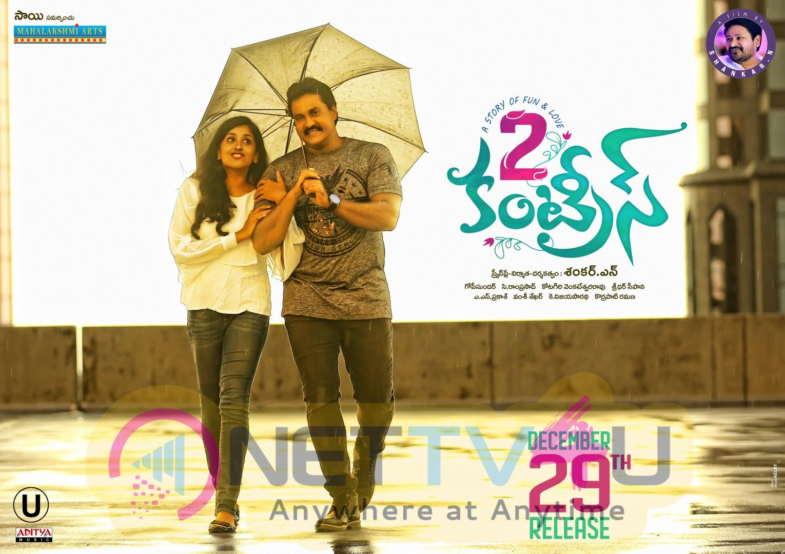 2 Countries Movie Release Date Poster Telugu Gallery