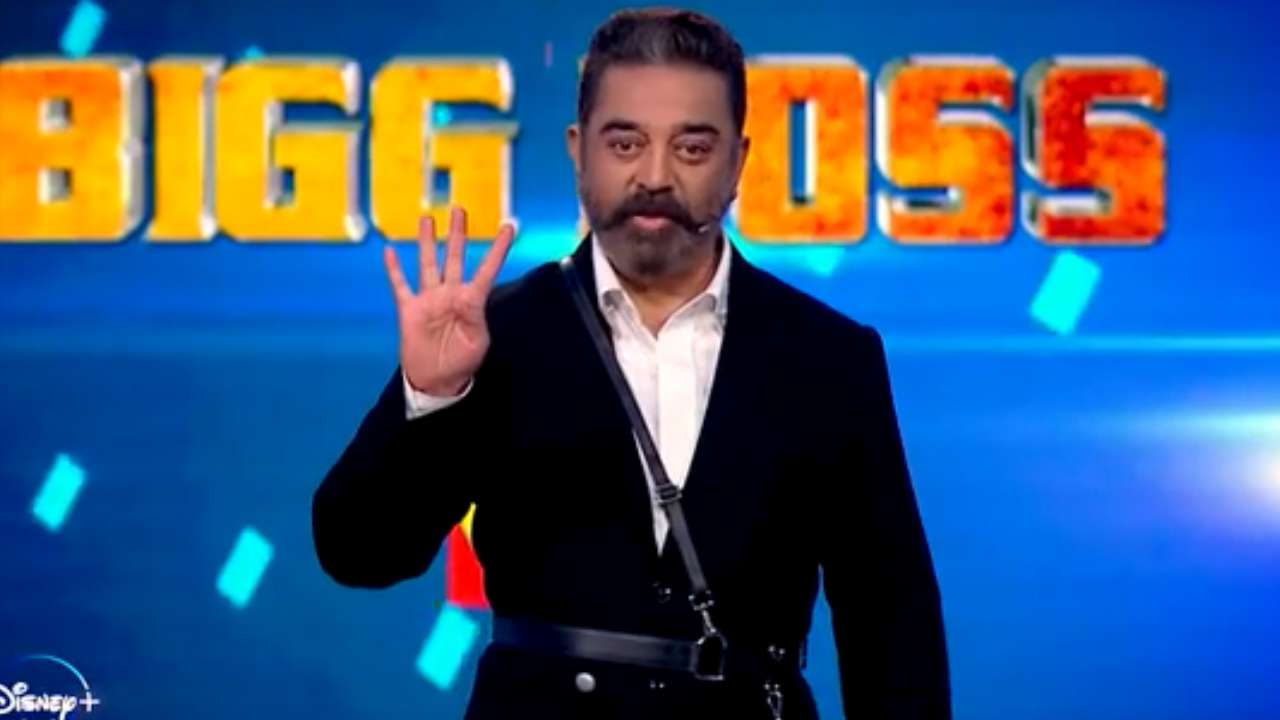 Bigg Boss Tamil Vote (Online Voting) Season 4
