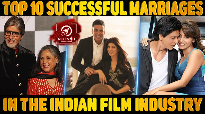 The Most Successful Marriage Stories Of The Film Industry