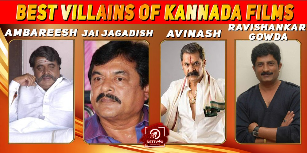 Top 5 Villains Of Kannada Films