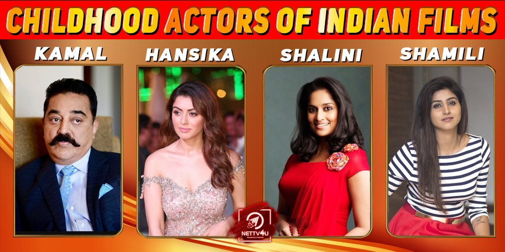 Childhood Actors Of Indian Film Industry