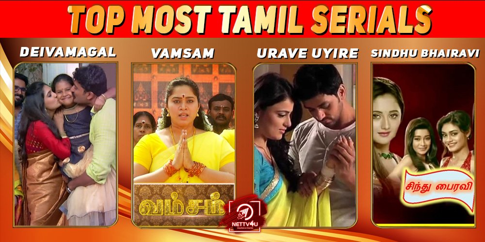 Top Most Tamil Serials