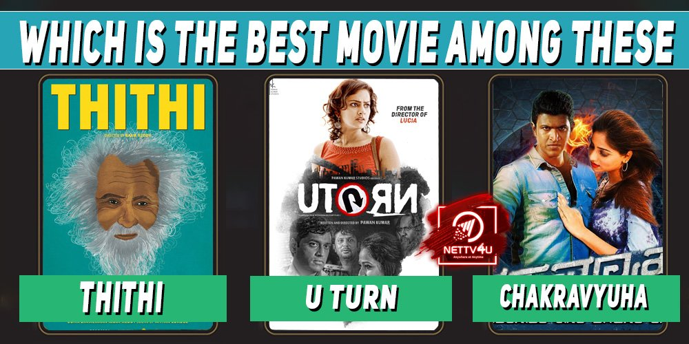 Which Is The Best Movie Among These ?