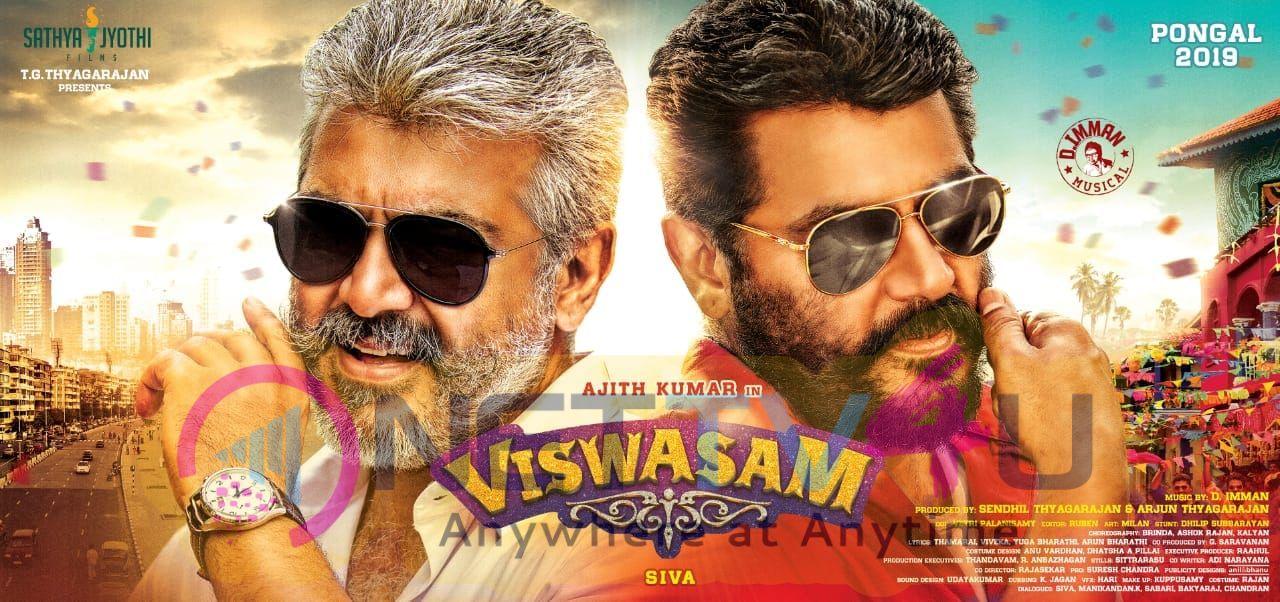 Viswasam Movie Posters  Tamil Gallery