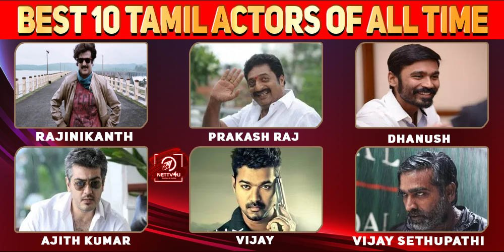 Best 10 Tamil Actors Of All Time