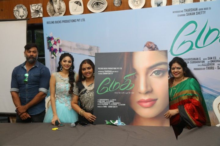 Magie First Look Poster Launch Stills Tamil Gallery