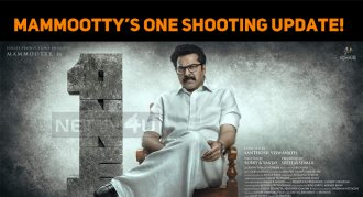 Mammootty's One Shooting Update!
