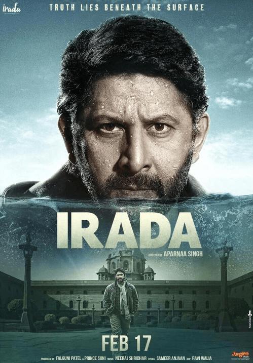 Irada Movie Review