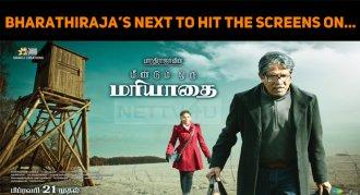 Bharathiraja Next Movie To Hit The Screens On....