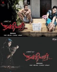 Naachiyaar Movie Review