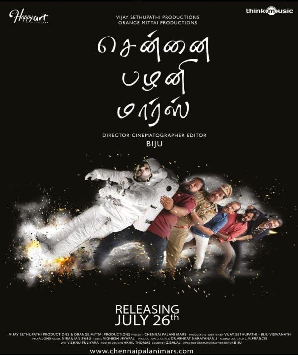 Chennai Palani Mars Movie Review