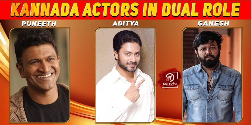 Kannada Actors in Dual Role